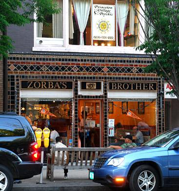 Zorba S Brother Tara And Karina Go Out